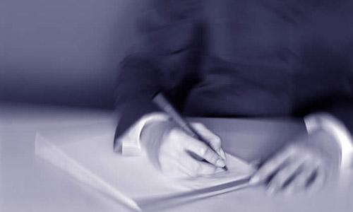 Szellem(es) író